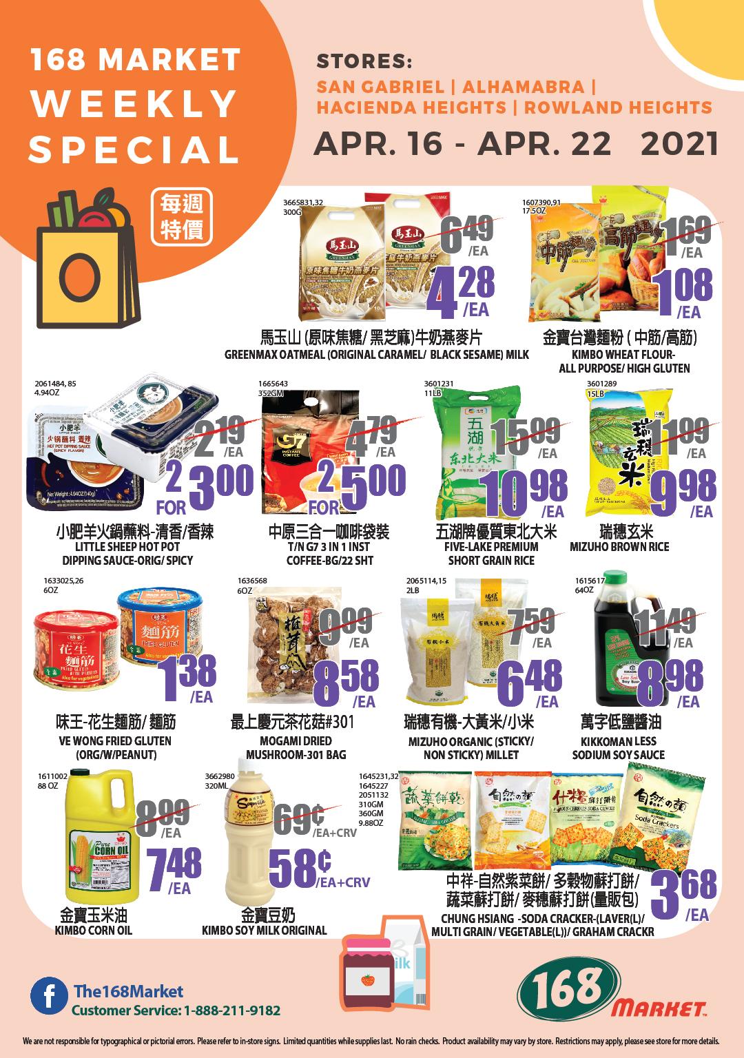 168 market weekly ad