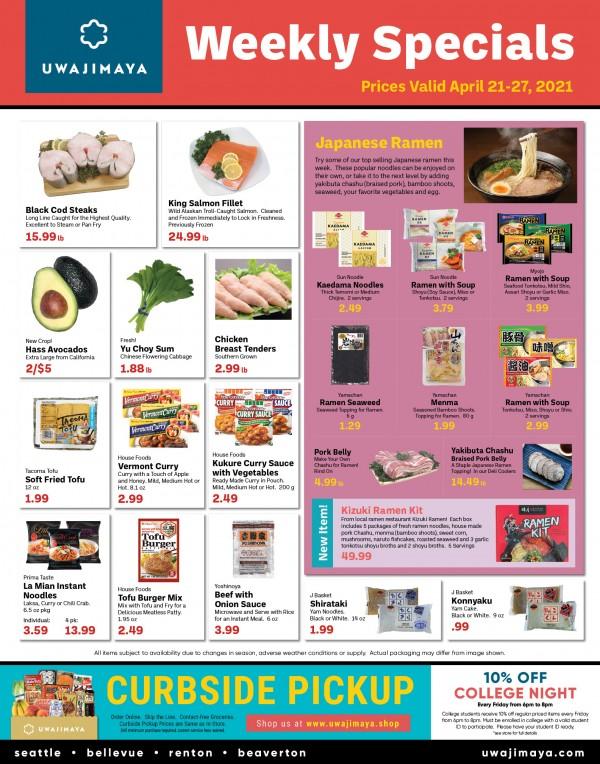 Uwajimaya weekly ad